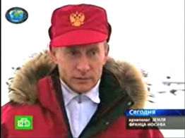 Putin on New Land communicates with a polar bear and talked about strategic interests of Russia